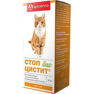 Стоп-цистит БИО, для кошек, суспензия фл. 35 мл