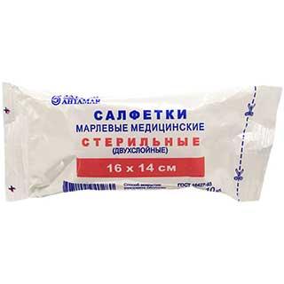 Салфетки марлевые медицинские, стерильные  16 см х 14 см (Ахтамар)