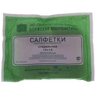 Салфетки марлевые медицинские, стерильные 16 см х 14 см