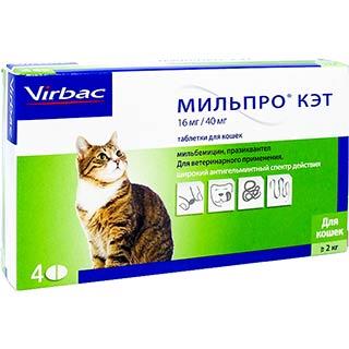 Мильпро кэт, для кошек, уп. 4 таблетки