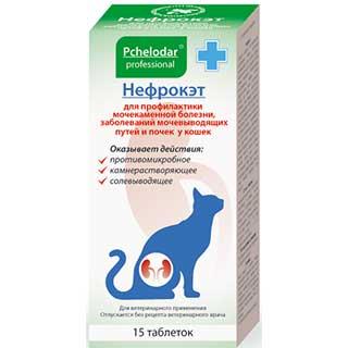 Нефрокэт,, уп. 15 таблеток