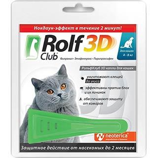 РольфКлуб 3D, капли на холку для кошек 4-8 кг, 1 пипетка