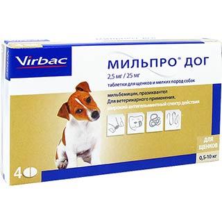 Мильпро дог, для мелких собак и щенков, уп. 4 таблетки