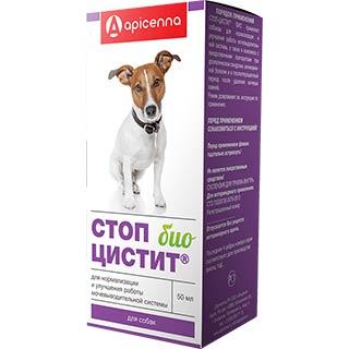 Стоп-цистит БИО, для собак, суспензия фл. 50 мл
