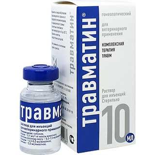 Травматин, раствор для инъекций, фл.10 мл