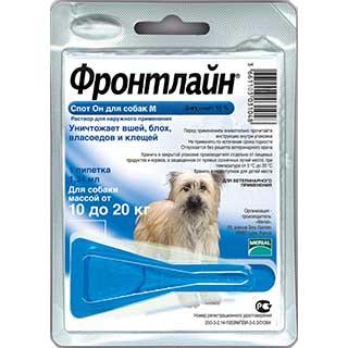 Фронтлайн Спот Он, для собак 10-20 кг, капли на холку от блох, клещей, вшей и власоедов