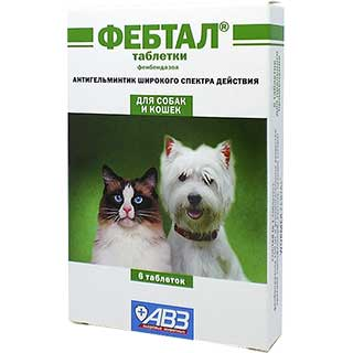 Фебтал для собак и кошек, уп. 6 таблеток