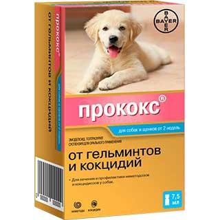 Прококс, для собак и щенков суспензия, фл. 7.5 мл