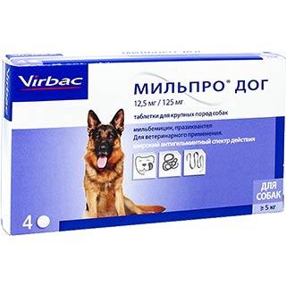 Мильпро дог, для крупных собак, уп. 4 таблетки