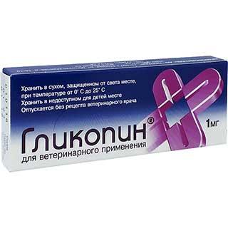 Гликопин, 1 мг, уп. 10 таблеток