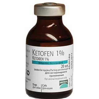 Кетофен, 1%, фл. 20 мл