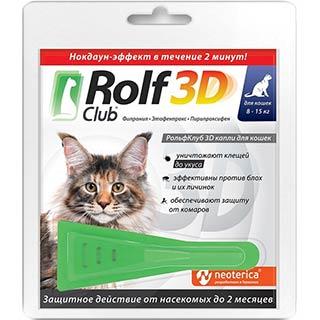 РольфКлуб 3D, капли на холку для кошек 8-15 кг, 1 пипетка