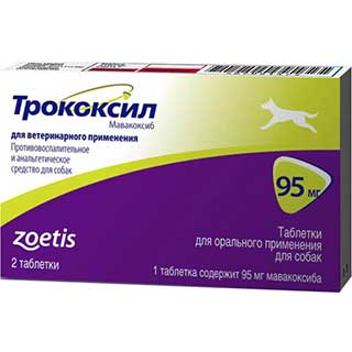 Трококсил, 95 мг, уп. 2 таблетки