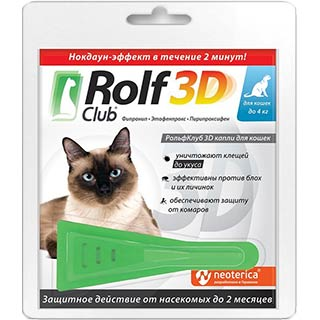 РольфКлуб 3D, капли на холку для кошек менее 4 кг, 1 пипетка