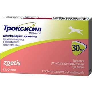 Трококсил, 30 мг, уп. 2 таблетки