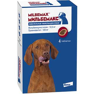 Мильбемакс, жевательные таблетки для собак, уп. 4 таблетки