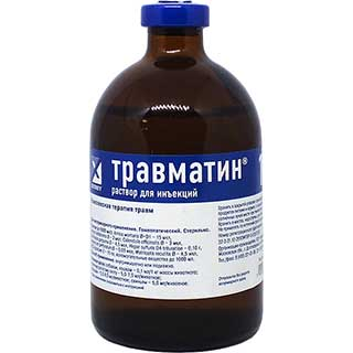 Травматин, раствор для инъекций, фл. 100 мл