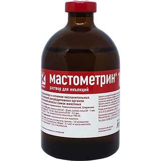 Мастометрин, раствор для инъекций,  фл.100 мл