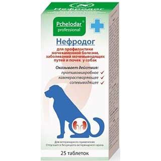 Нефродог,, уп. 25 таблеток