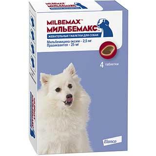 Мильбемакс, жевательные таблетки для маленьких собак и щенков, уп. 4 таблетки