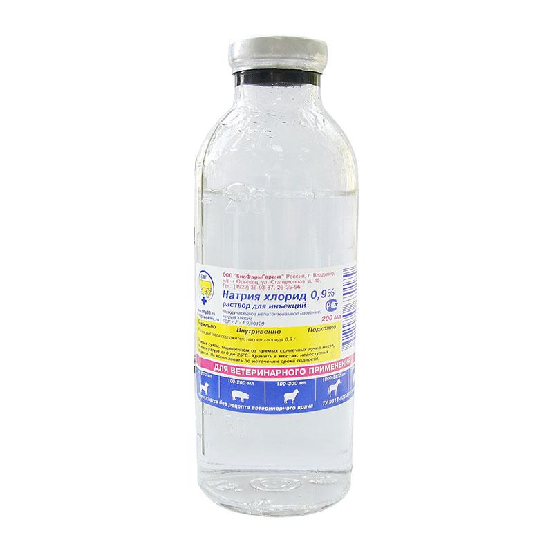 Натрия хлорид изотонический - Правильное лечение