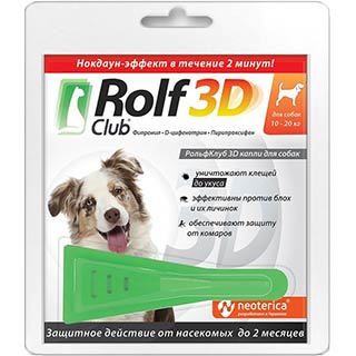 РольфКлуб 3D, капли на холку для собак 10-20 кг, 1 пипетка