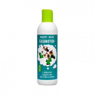 Башмачок жидкое мыло для собак и кошек, фл. 220 мл