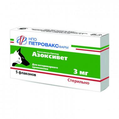 Азоксивет, 3 мг, ампула 2 мл