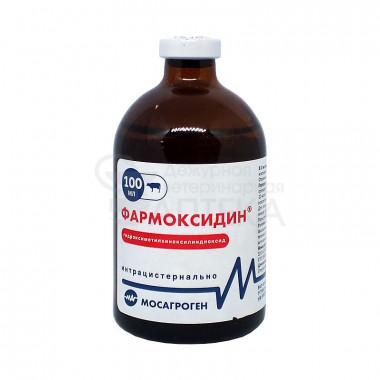 Фармоксидин, раствор для наружнего применения 1% фл. 100 мл