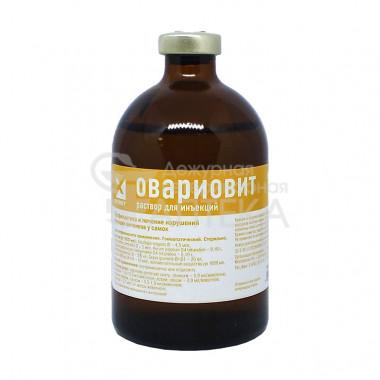 Овариовит, раствор для инъекций, фл.100 мл